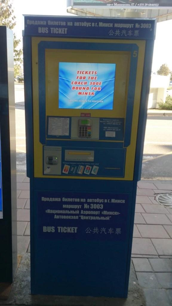 Máquina para comprar passagem ônibus do aeroporto de Minsk 3