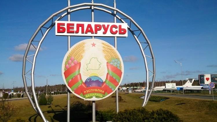 Belarus Symbol 2