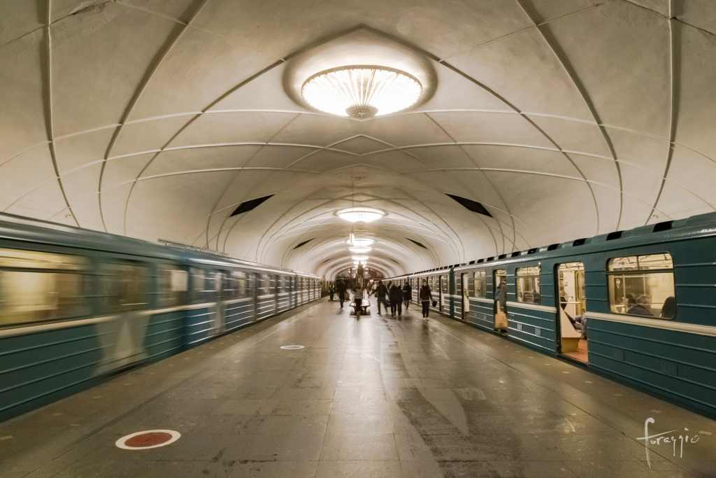 Aeroport | Moscow Metro | Russia