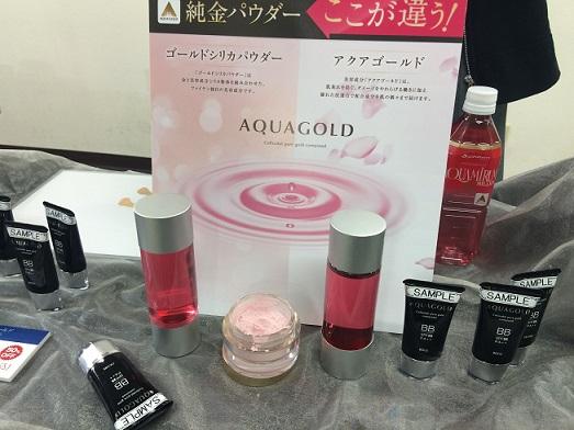 美容と健康にピッタリな商品を紹介