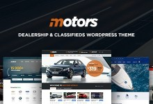 Photo of How To Downloads Motors Themes Free