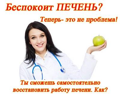 Нарушение гемостаза при хроническом гепатите