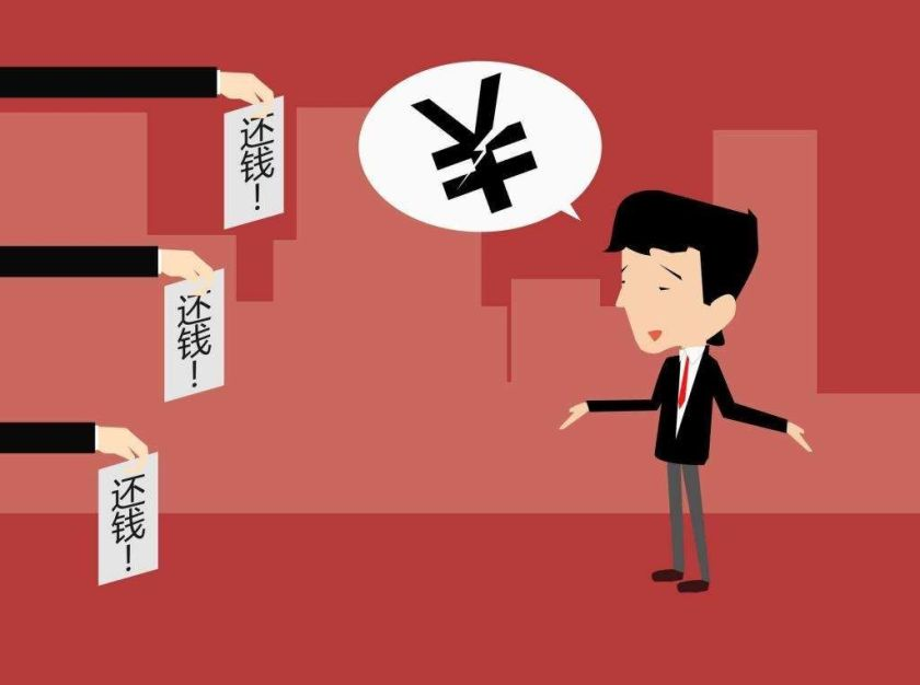Personal Bankruptcy in China