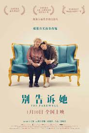 The farewell american Chinese movie