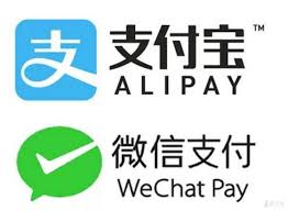 ANT GROUPE ALIPAY WE CHAT