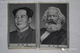 Marxism in China