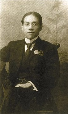 Chinese reformist liang Qichao