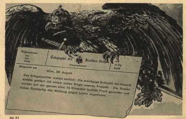 Austrian telegram notifying victory over the Russians at Kraśnik