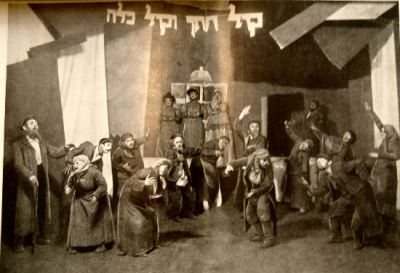 Habima Theatre Production of the Dybbuk
