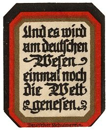 220px-Deutscher_Schulverein