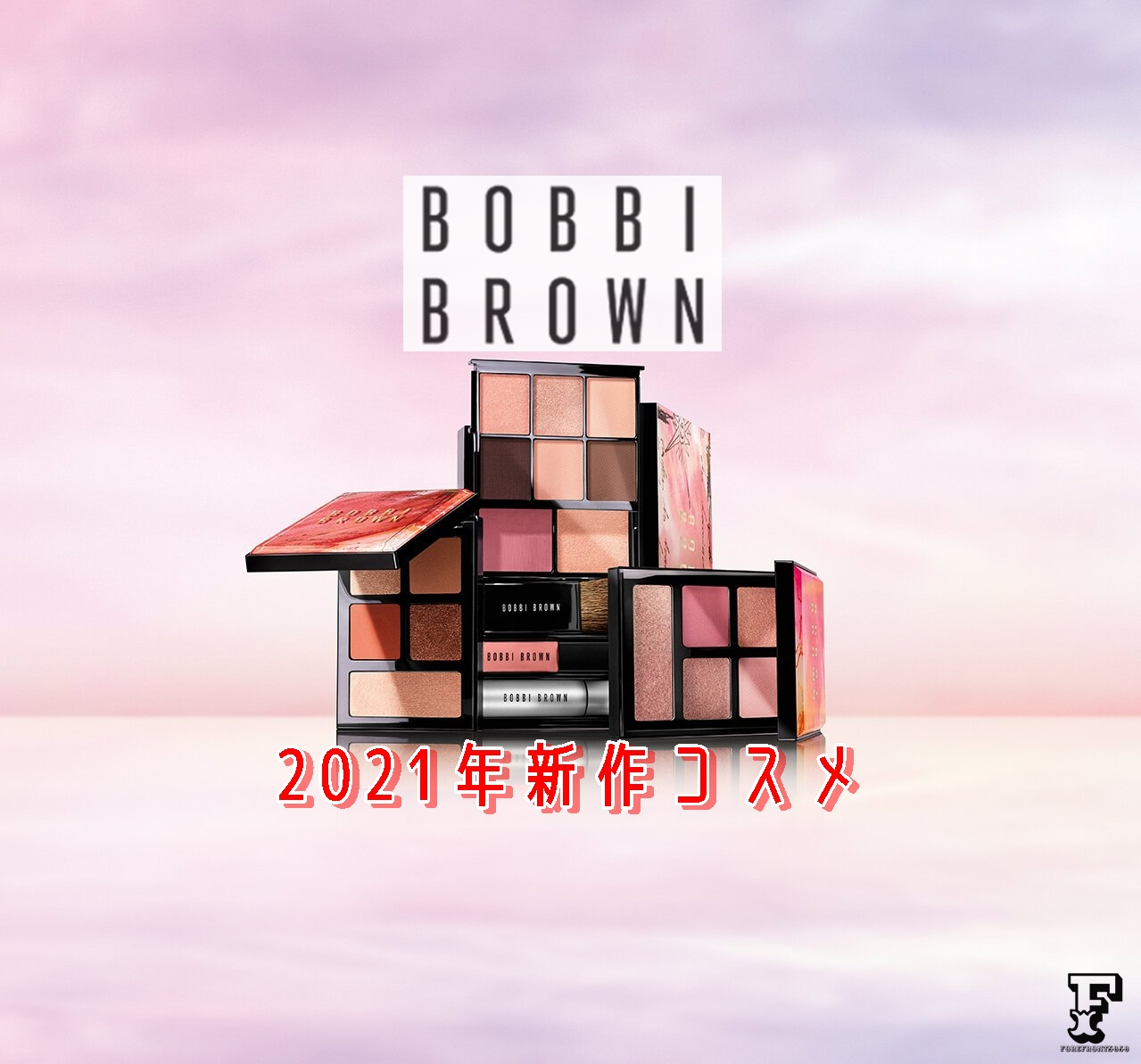 2021BOBBI BROWN