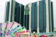 CBN's Intervention Saves Nigeria N1.3trn In Import Bill — Adamu
