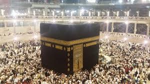 Buhari In Saudi Arabia For Lesser Hajj