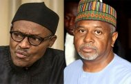 No Hard Feelings Against PMB - Dasuki