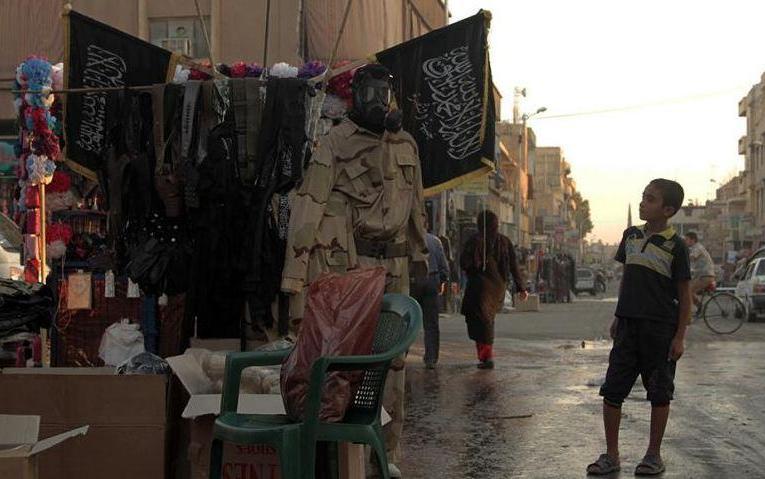 Поглед към социалната политика на ИДИЛ