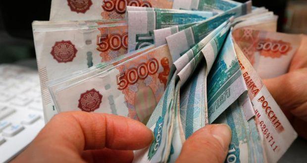 Руската икономика отчете най-лошата си година след световната финансова криза