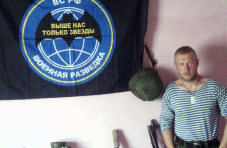 ИДИЛ показа лицето на руски разузнавач. Твърди, че е убила четирима войници (снимки)