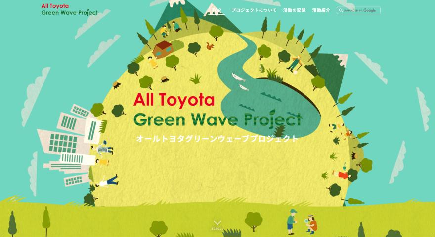 緑色のWEB例