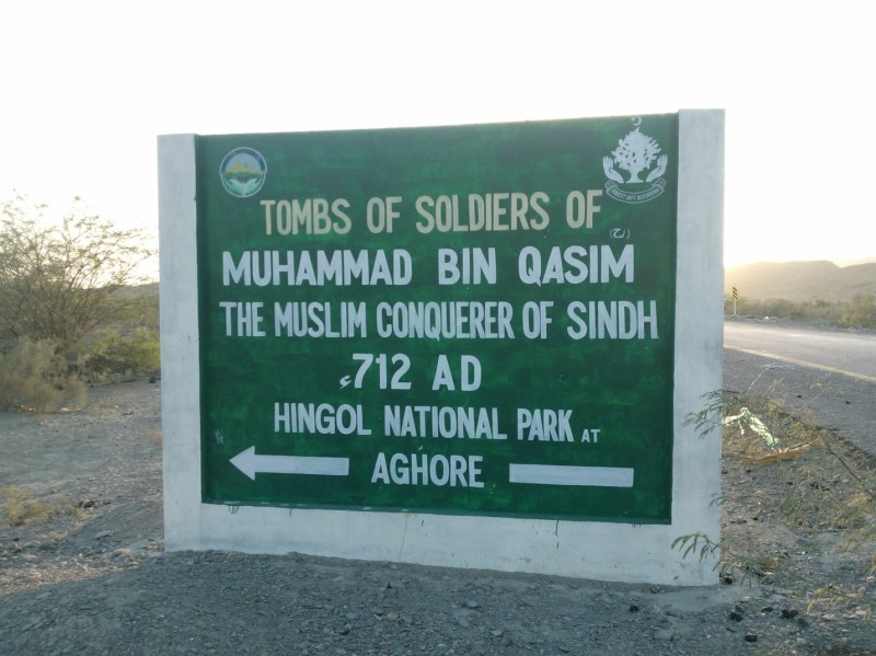 Graves of Muhammad Bin Qasim Solderis at Hingol National Park