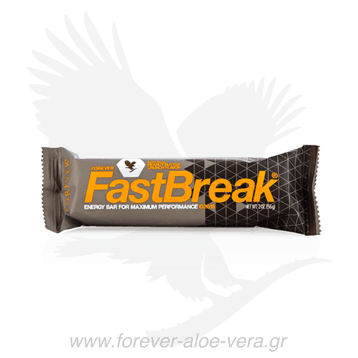 520 - Fast Break new