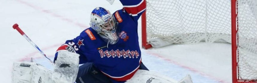 e54c0407109 From The Silver Fox to The King  The New York Rangers Goaltending Lineage