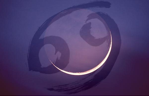 astrology june new moon 2017