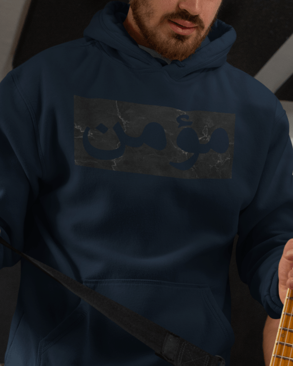 mockup of a guitarist wearing a pullover hoodie 33337 1