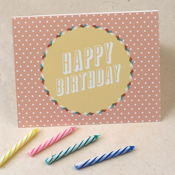 printtemp-sealedbirthdaycard-big