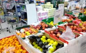 Как сэкономить семейный бюджет – реальные советы (продукты) - http://forex-recipe.ru