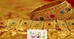 سعر الذهب اليوم في الكويت