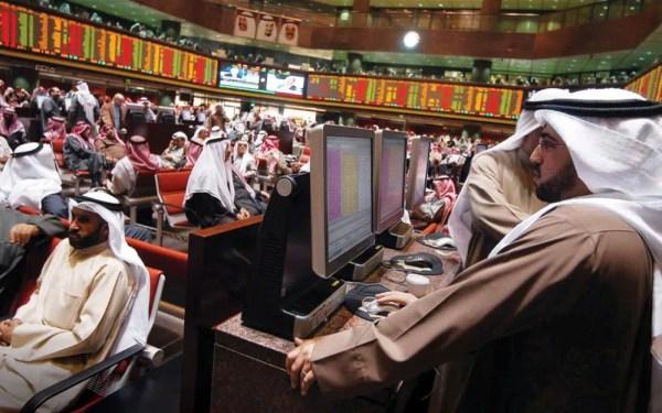 بورصات الخليج البورصة اليوم