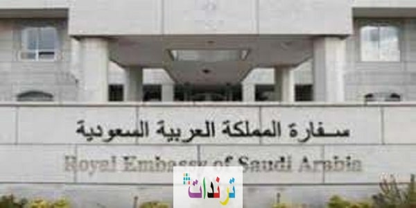 المملكة تسترد نقودا أثرية سعودية .. ومعرض تاريخي قريبا لعرض مقتنيات أثرية مصرية