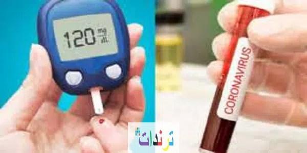 تفسير علمي جديد حول سبب زيادة مخاطر كورونا على مرضى السكري والقلب
