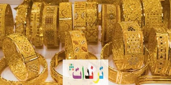 تعرف على سعر الذهب عيار 24 في السعودية اليوم (5 ديسمبر – السبت 2020)