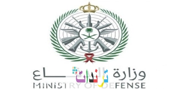 وظائف وزارة الدفاع 1442 للرجال والنساء رابط التجنيد الموحد من رتبة جندي حتي رقيب