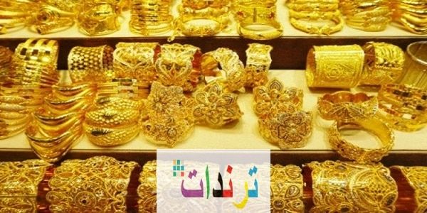 سعر الذهب في الأوردن اليوم الثلاثاء مقابل الدينار الأردني والدينار الأمريكي