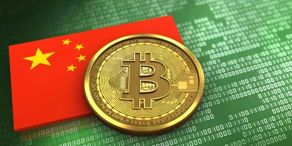 Fear Not, China Is Not Banning Cryptocurrency