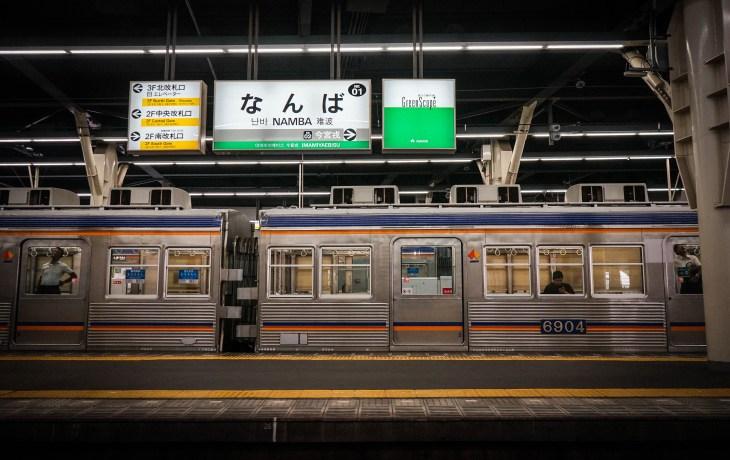 Japan 10 (1 of 1)