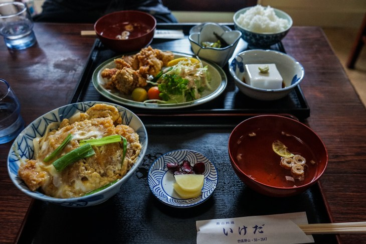 Japan 19 (1 of 1)