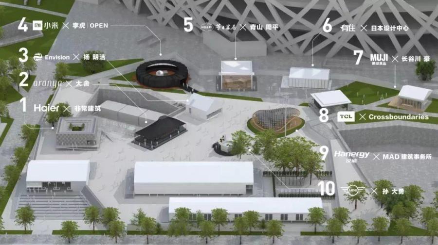 2018HOUSE VISION開幕! 原研哉同十名建築師在鳥巢有怎樣作品?