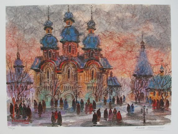 Anatole Krasnyansky RUSSIA SUNSET Hand Signed Limited Edition Lithograph