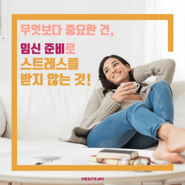 임신준비 술 맥주 (13).png
