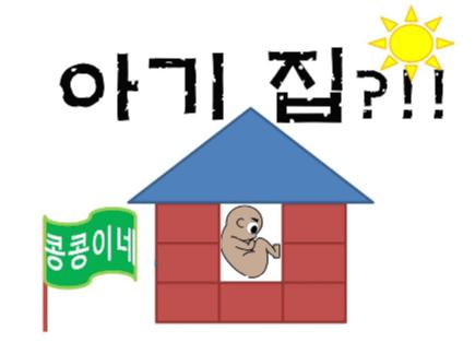 임신 6주 아기집 초음파 (3).jpg
