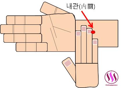 임신성구토 (8).png