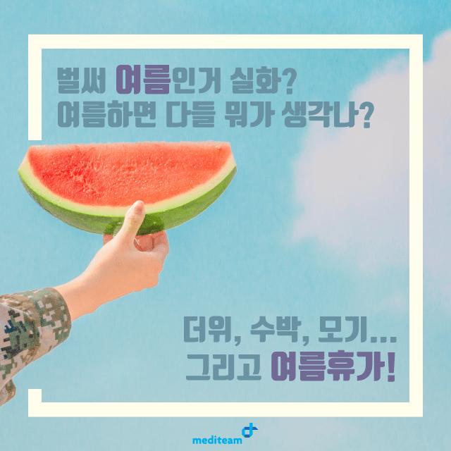임신준비 여행 휴가 지카바이러스 (2).png