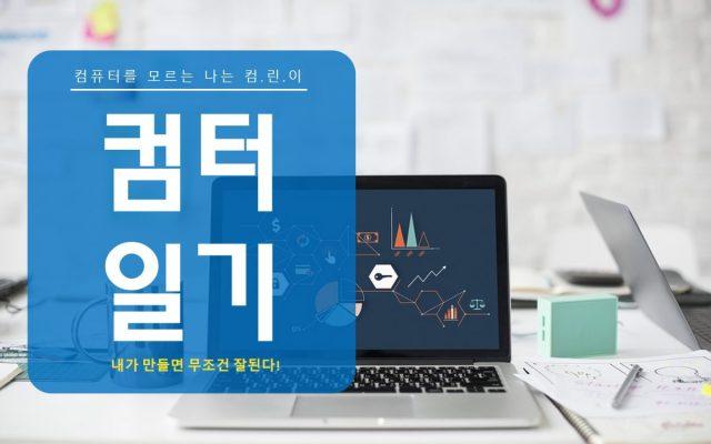 출산예정일&임신주수 계산기(나의 보편적이지 않은 코딩)6 min read