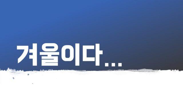 이지베틀 사용기- 이지베틀로 목도리 빨리 짜기.1 min read
