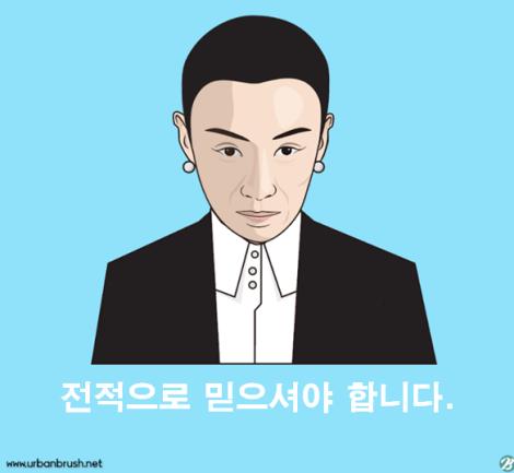 스카이캐슬 김서형 전적으로 믿으셔야합니다.