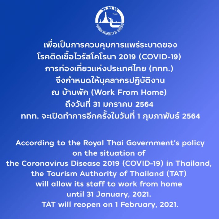 TAT extends work from home to 31 January 2021