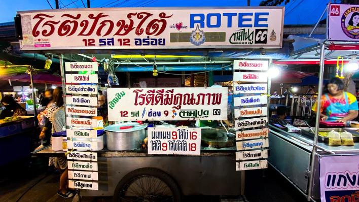 From pushcarts to MICHELIN stars, street food still shines